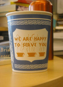 Businesses exist to serve their customers, and should do so in a human way.